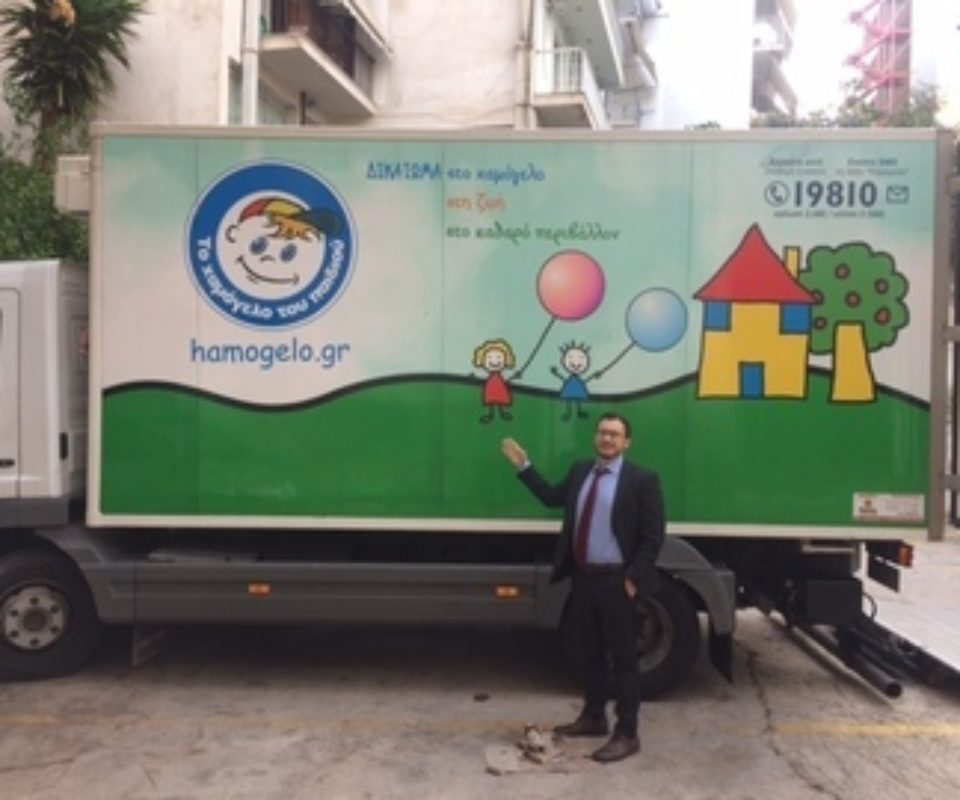 "ΚΙΤΕ HELLAS supports ""The Smile if the Child"""