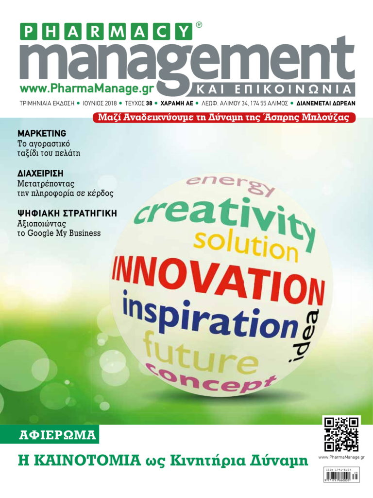 pharmacy-management-June
