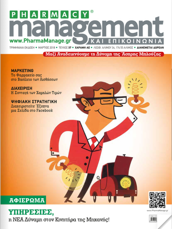 March-2018 Pharmacy Management